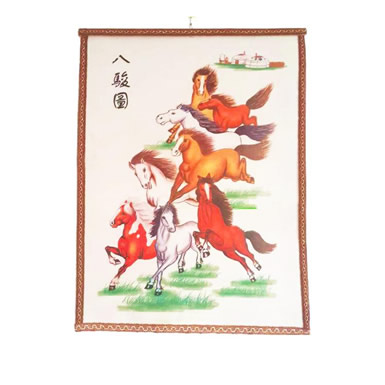 A natural white wool felt with eight horses on it.