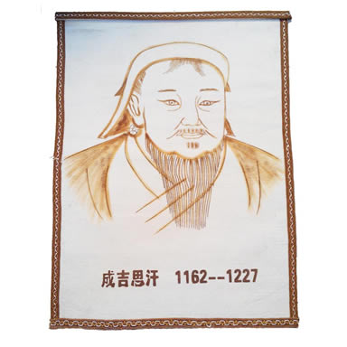 A natural white wool felt with the Genghis Khan portrait on it.